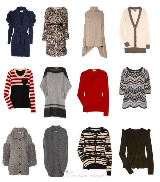 3 модные кардиганы 2011-2012