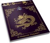 обложка журнала Клуб счастливых жен декабрь 2011