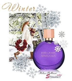 Как подобрать идеальный парфюм для зимы