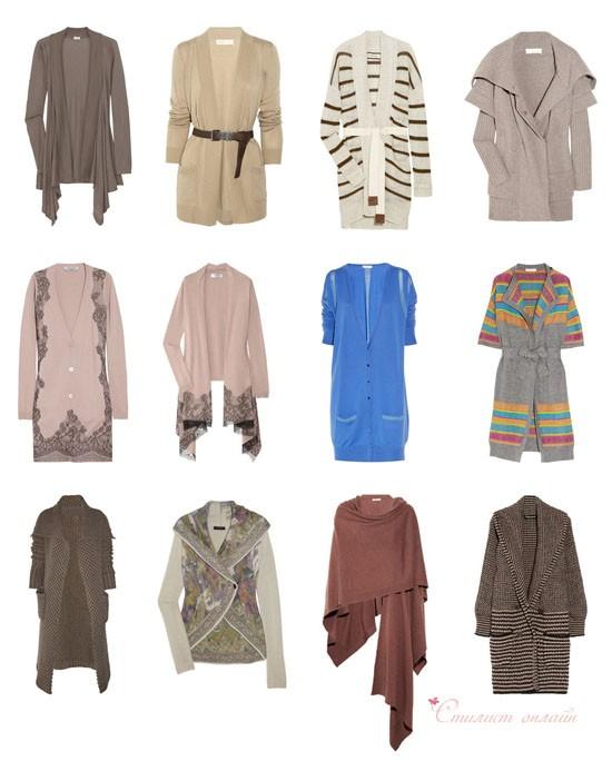 2 модные кардиганы 2011-2012