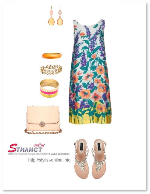платье с цветочными принтом Повседневный образ