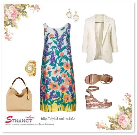 платье с цветочным принтом Деловой образ