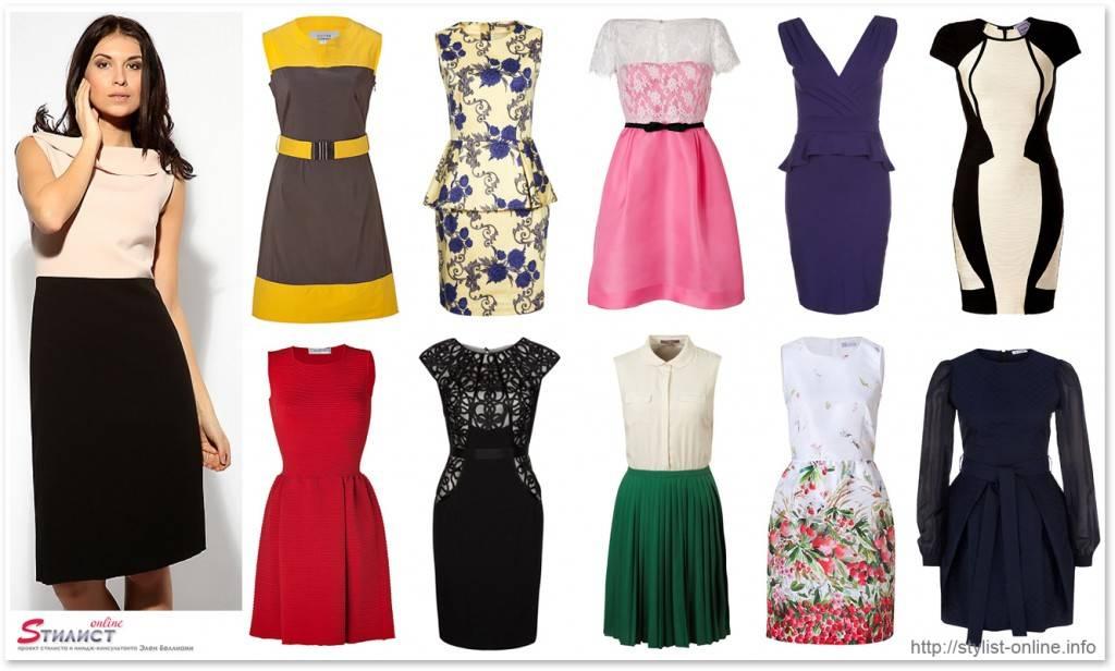 """платья для типа фигуры """"прямоугольник"""""""