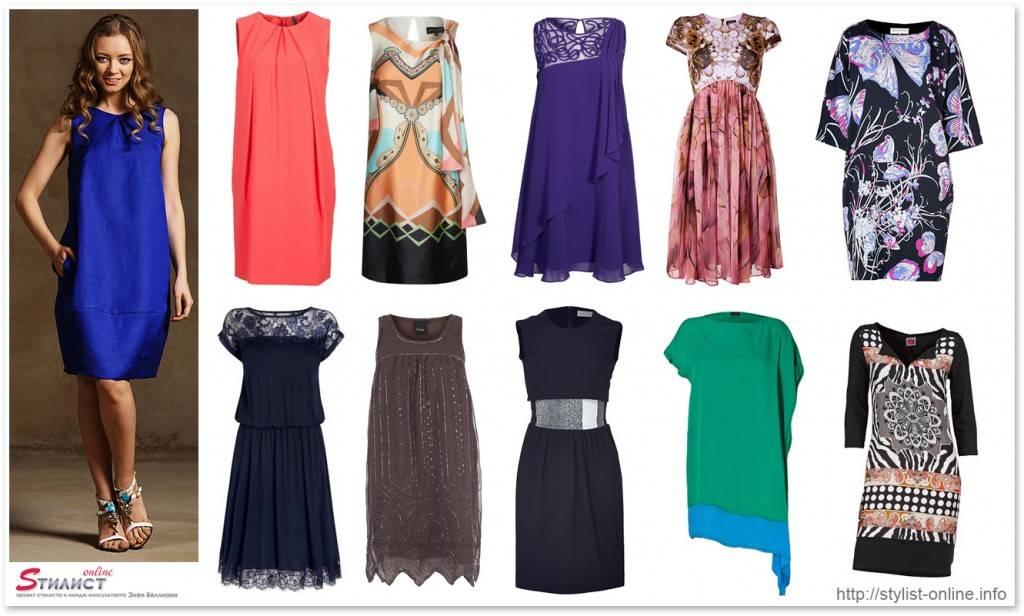 платья для типа фигуры