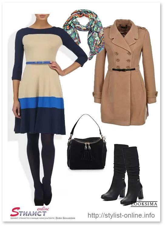 модный образ № 2 на осень 2013