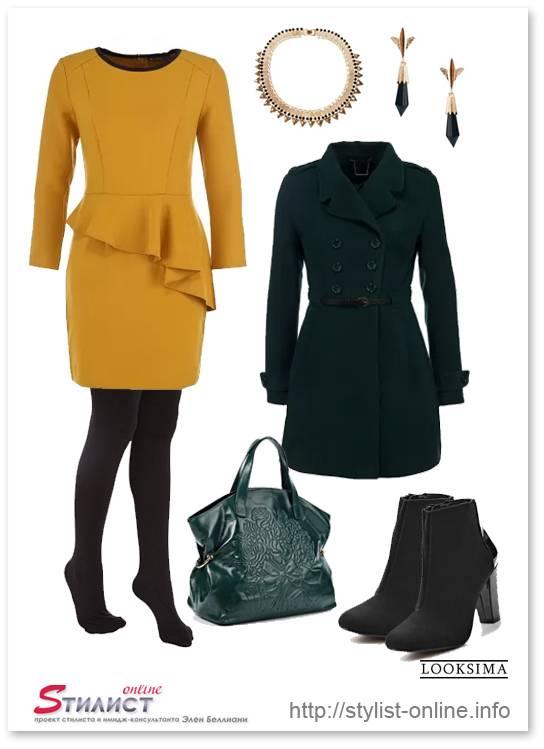 модный образ на осень 2013 №6