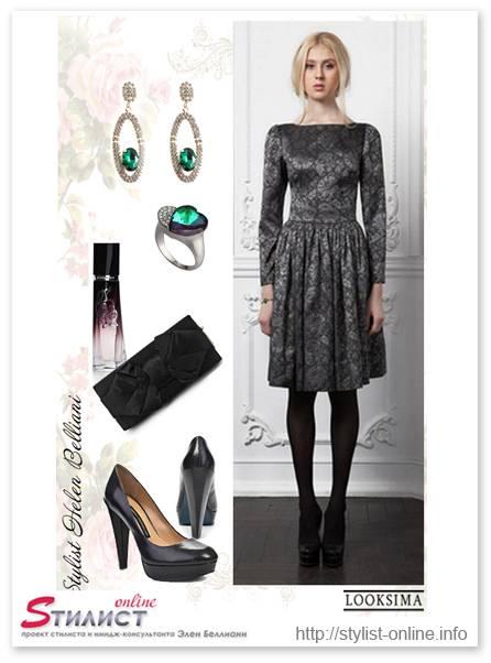 платье для корпоративной вечеринки 3