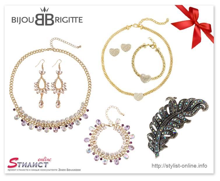 подарки от стилист онлай бижутерия Bijou Brigitte
