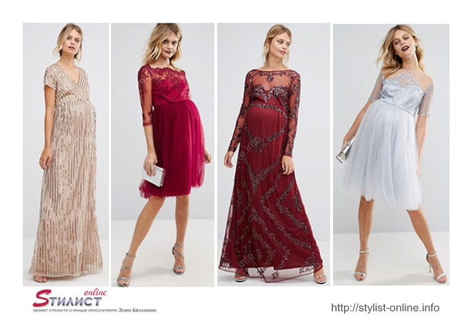 NewYearLooks2017Pregnant