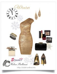 Новогодний look 2012 (3)