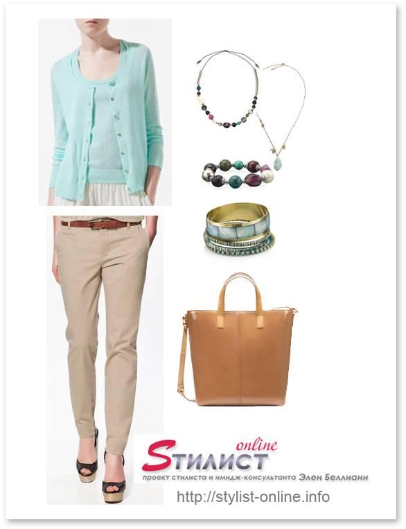 самый модный цвет 2012 пример 3