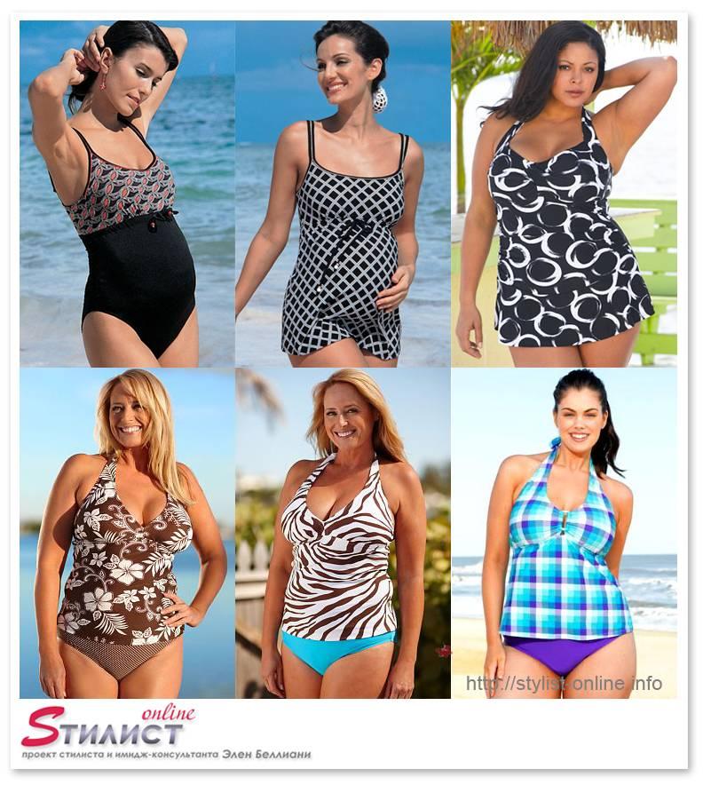 модные купальники для беременных