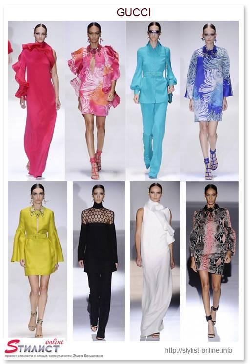 Gucci модная коллекция весна-лето 2013