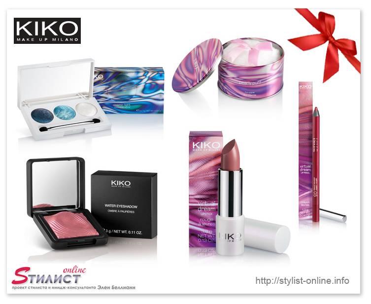 подарки от стилист онлайн KIKO Milano