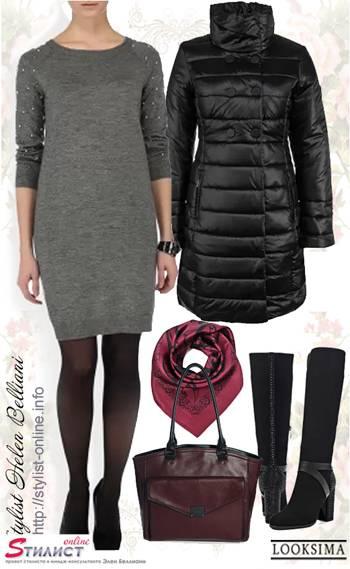 тепло и модно 5