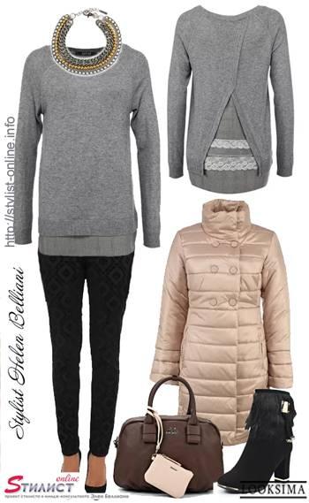 тепло и модно 8