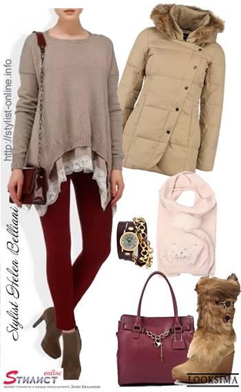 тепло и модно