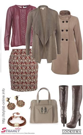 тепло и модно 3