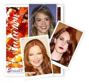 HelenBelliani_seasons colortypes autumn