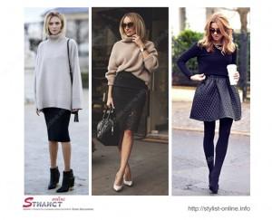sweaters variant looksskirts